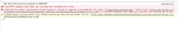 error_service_worker